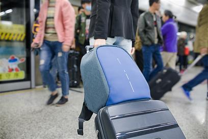 Unisex ruksak ranac za put