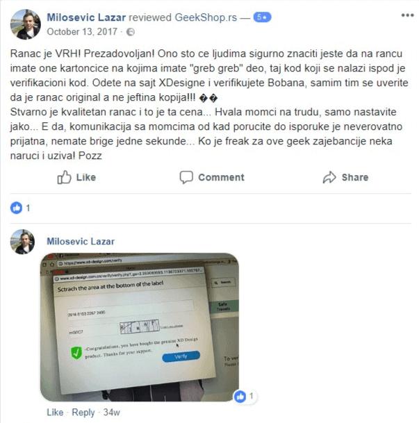Boban ranac za laptop review, recenzija, iskustva
